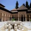 グラナダのアルハンブラ宮殿