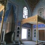 トプカプ宮殿とハーレム(イスタンブール)