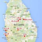 スリランカ旅行のすすめ