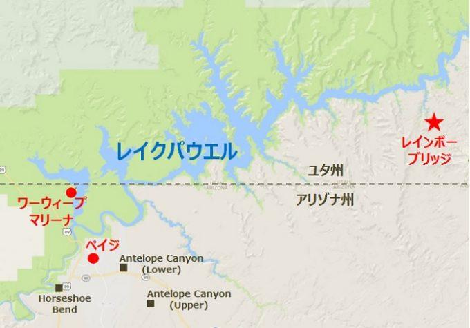 lakepowell map