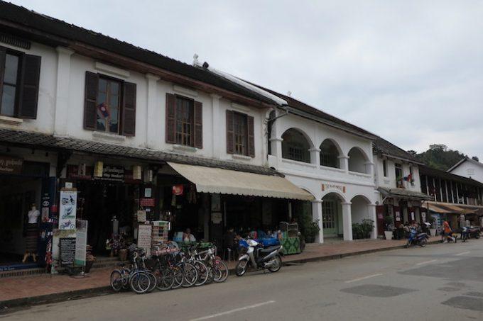 laos 5 town 1