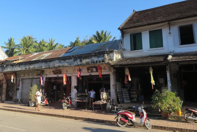 laos 7 town 1