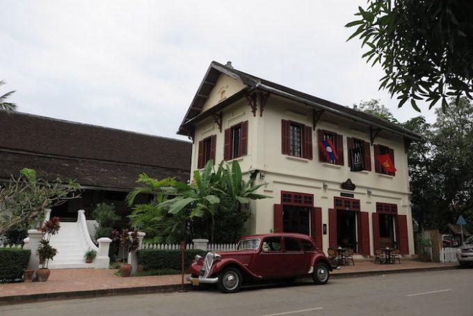 laos 7 town 2